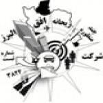 شرکت چند منظوره خدمات بازرگانی ریحانه افق البـرز ش . ث 3824