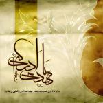 """وبلاگ هواداران امام زمان""""عج"""""""