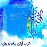 Team Mohamad Disigner