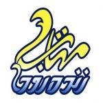 انجمن فرهنگی هنری مهتاب زنده رود استان اصفهان