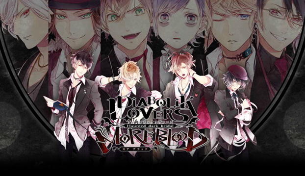 Image result for ‫انیمه ی عاشقان شیطانی diabolik lovers‬‎