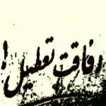 تـنـــــــهــایــــــــی